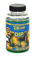 Дип TEXX Carp 200ml (XX128=Mussel)