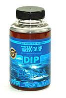 Дип TEXX Carp 200ml (XX130=Tuna)