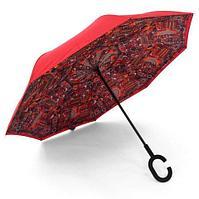 Чудо-зонт перевёртыш «My Umbrella» SUNRISE (Абстракция)
