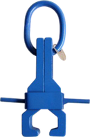 Захват для рельс ЗР-1-Р75