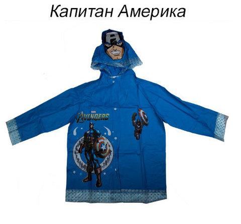 """Дождевик детский из непромокаемой ткани с капюшоном (L / """"Капитан Америка"""")"""