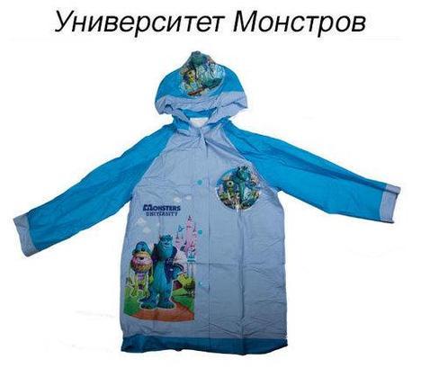 """Дождевик детский из непромокаемой ткани с капюшоном (L / """"Университет Монстров""""), фото 2"""