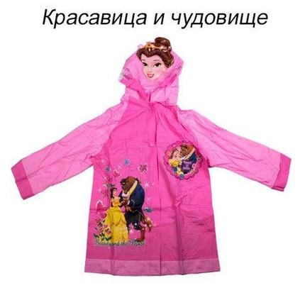 """Дождевик детский из непромокаемой ткани с капюшоном (XL / """"Красавица и Чудовище""""), фото 2"""