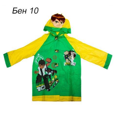 """Дождевик детский из непромокаемой ткани с капюшоном (XL / """"Бен 10"""")"""