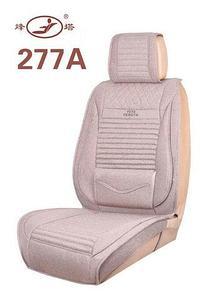 Комплект чехлов для автомобильных кресел FOTA FENGTA (277A)