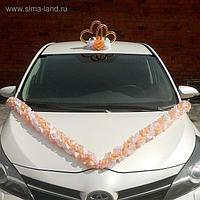 Набор для украшения авто, персиковый