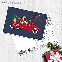 Почтовая карточка «С Новым годом», интересная компания, 10 × 15 см