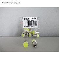 Лампа светодиодная KS-auto, T8,5, 12 В, ФАРФОР диод, белая