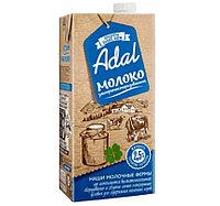 """Молоко """"Adal"""" ультрапастеризованное 2,5%, 1 литр"""