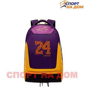 Городской рюкзак KOBE BRYANT (цвет фиолетово-золотой)