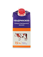 Молоко Шадринское 7,1%, 300 гр