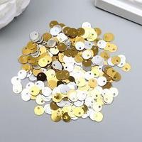 Пайетки двусторонние 'Астра' 0,6 см, 10 гр, золото-серебро