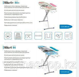 """Гладильная доска """"Лина 4"""" Nika"""