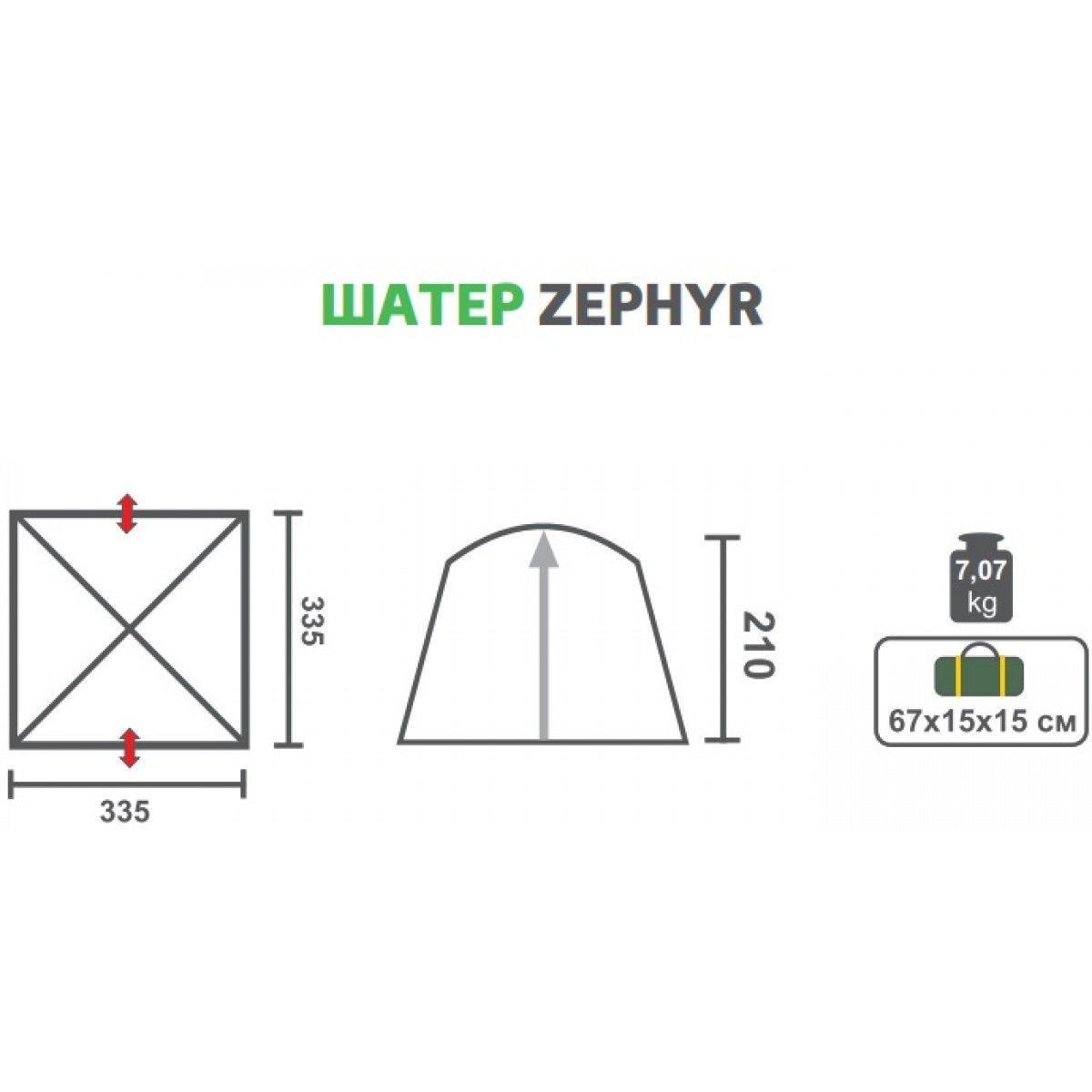 Шатер zephyr (hs-3075) helios tr-90646 - фото 2