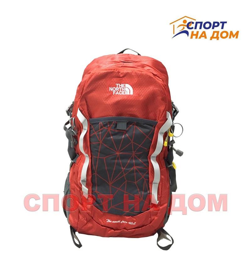 Модный молодежный рюкзак на 40 литров
