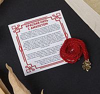 Браслет-оберег  Красная нить   на привлечение удачи, клевер, цвет золото,35см