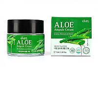 Ekel Aloe Ampoule Cream intense moisture & watery - Увлажняющий и успокаивающий крем с экстрактом алоэ