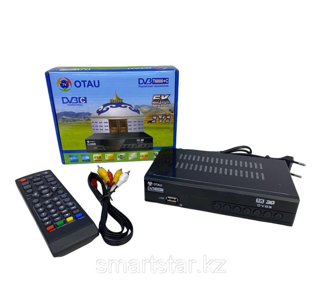 Цифровой эфирный приемник Ресивер  DVB-T2