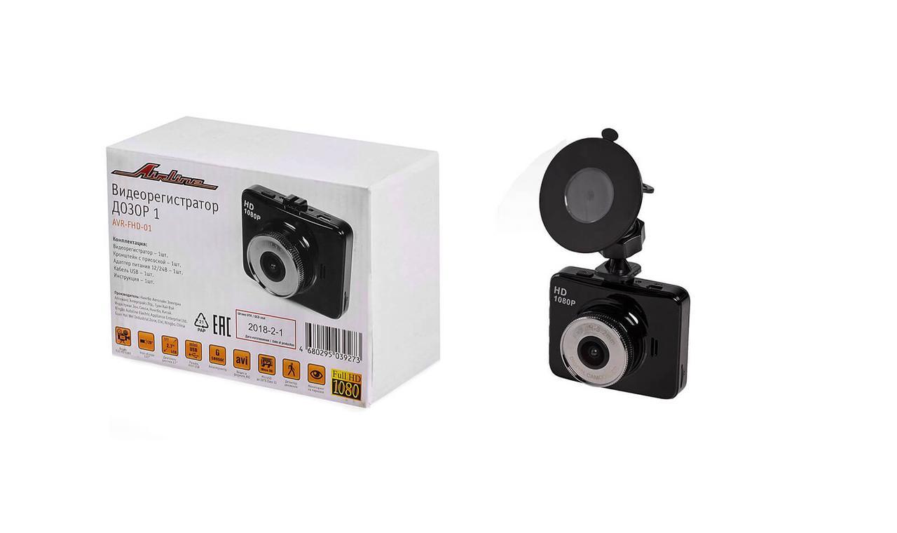 Видео-регистратор AVR-FHD-01