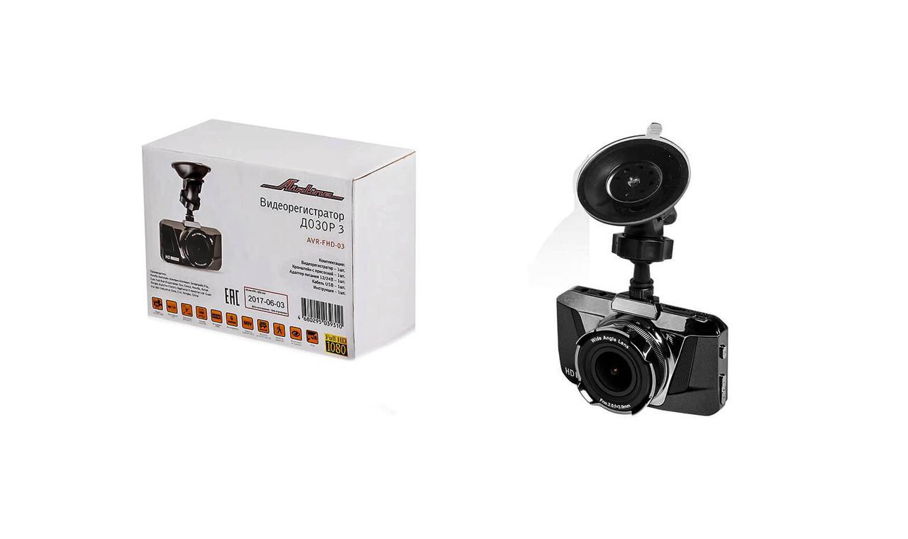 Видео-регистратор AVR-FHD-03