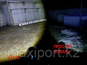 Мощный тактический фонарь HXP50 Влагозащищенный 25W, фото 2