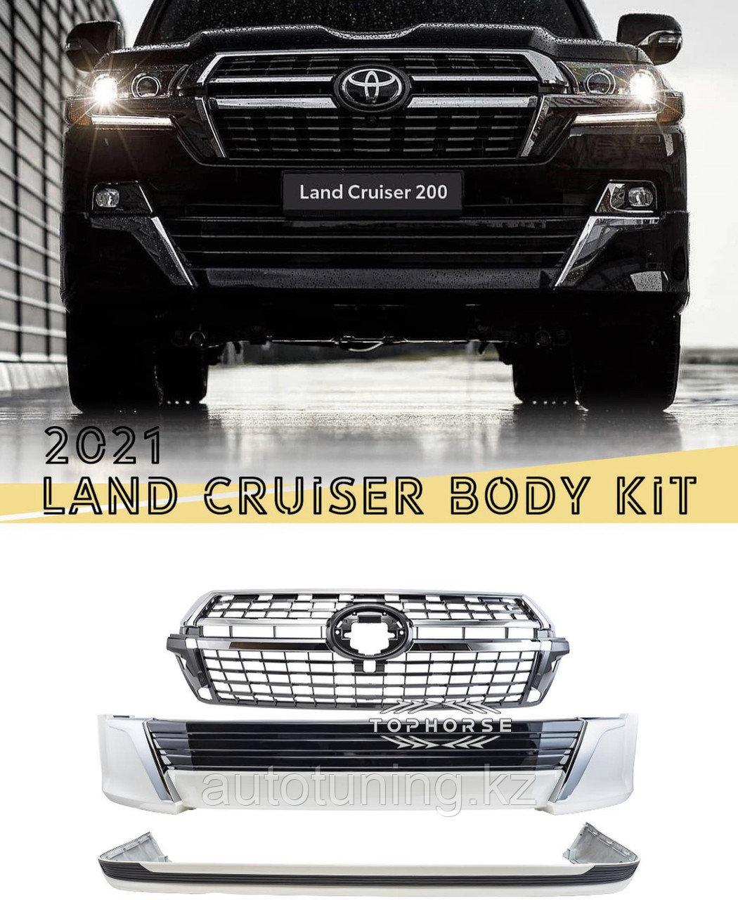 Эксклюзивный обвес дизайн 2021 на Land Cruiser 200 2016+