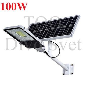 Светильник консольный уличный на солнечных батареях 100 W в сборе (бюджетная серия). Светильник солнечный.