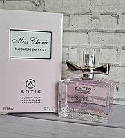ОАЭ Парфюм ARTIS Miss Dior Cherrie Blooming bouquet, 28 мл