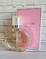 ОАЭ Парфюм ARTIS Chanel Chance Eau VIVE, 28 мл