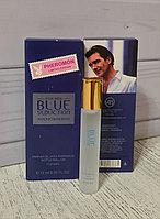 Масляные духи Blue seduction 10 ml