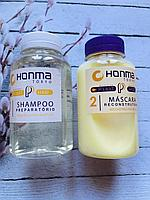 Биксипластия для волос Honma Tokyo Passion Fruit Маракуйя 2 X 200мл