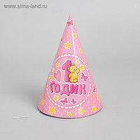 Колпак бумажный «1 годик», набор 6 шт., цвет розовый