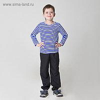 Карнавальная тельняшка-фуфайка военного, детская, р. 32, рост 122 см