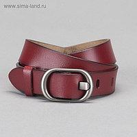 Ремень женский, гладкий, пряжка тёмный металл, ширина - 3 см, цвет бордовый