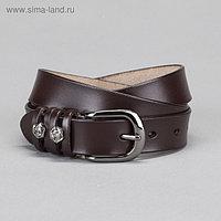 Ремень женский, гладкий, пряжка тёмный металл, ширина - 2,6 см, цвет коричневый