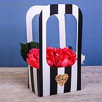Коробка-переноска для цветов «Стильная полоска», 17 × 12 × 32 см