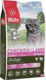 BLITZ Holistic КУРИЦА и ЯГНЕНОК 400г низкозерновой сухой корм для взрослых кошек ADULT CAT CHICKEN & LAMB