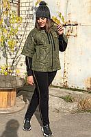 Женский осенний спортивный большого размера спортивный костюм Runella 1368 хаки 46р.