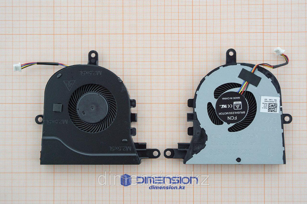 Кулер, вентилятор для DELL 3590 L3590 E3590 15 5570 5575