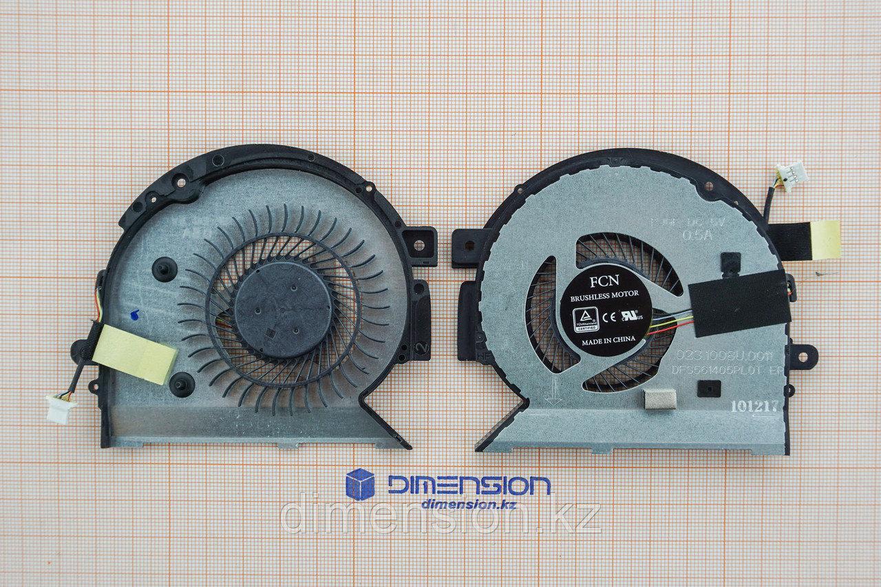Кулер, вентилятор для HP 15-BP 15-BP100tx 15-BP101tx TPN-W127 924328-001