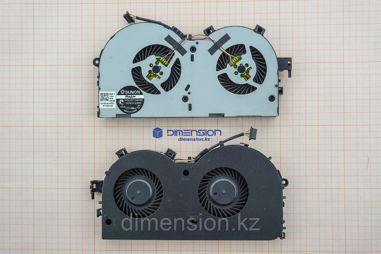 Кулер, вентилятор для LENOVO Legion R720 Y520 R720-15IKBN 15IKBM GTX1050