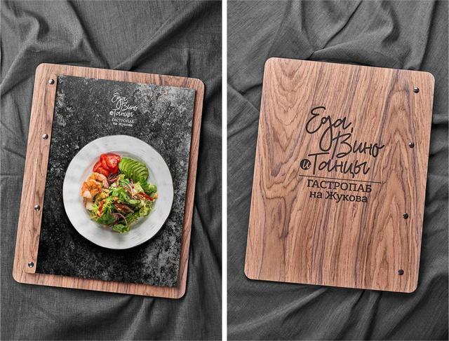 Деревянное меню и аксессуары для ресторанов