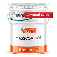 MASSCOAT 166 Быстросохнущая алкидная тиксотропная эмаль