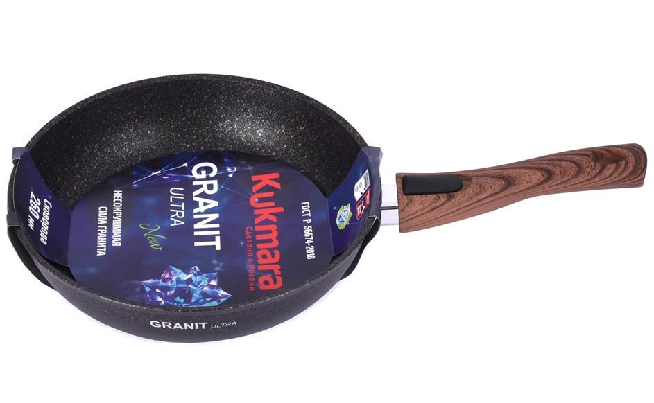 """Сковорода со съемной ручкой 260 мм, """"Granit ultra"""" (blue)"""