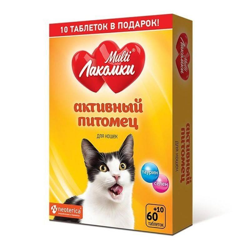 "Витамины для кошек Multi Лакомки ""Активный питомец"""