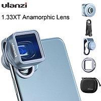 Анаморфотный обьектив для смартфона Ulanzi 1.33XT