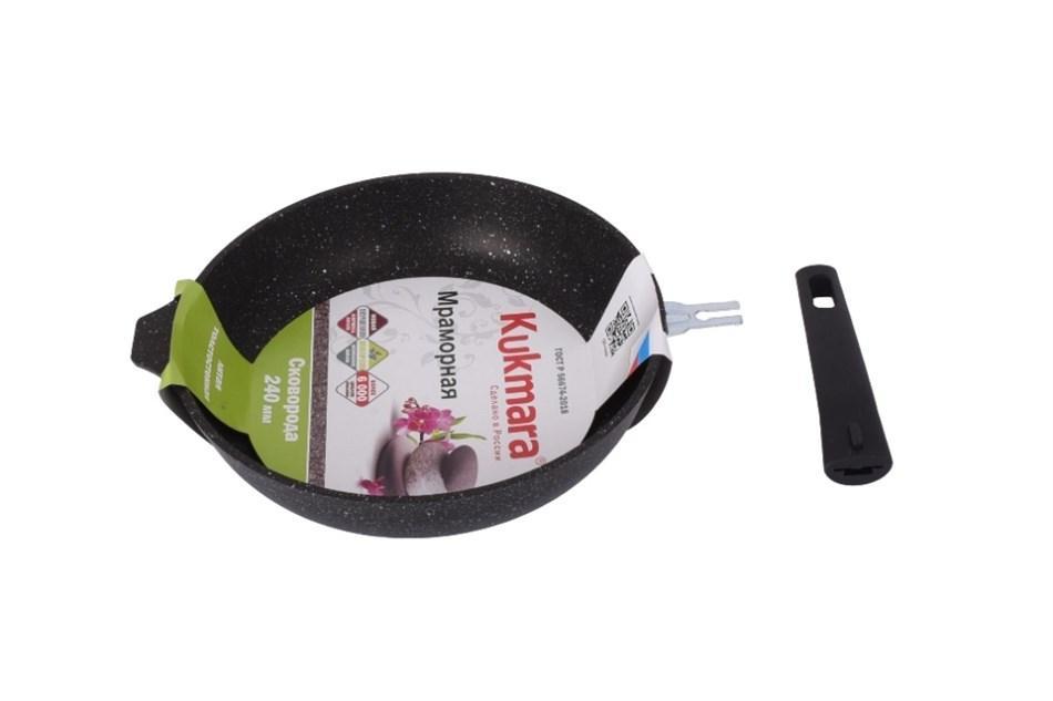 Сковорода 240/60мм. со съемной ручкой, (темный мрамор)
