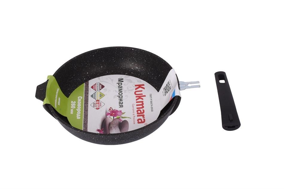 Сковорода 260/60мм. со съемной ручкой, (темный мрамор)