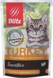 BLITZ 85г TURKEY CAT (Индейка с печенью) влажный корм для кошек