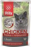 BLITZ 85г CHICKEN CAT (Курица с потрошками)  влажный корм для кошек